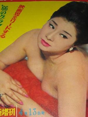 松井康子の写真