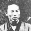 伊藤博文(伊藤俊輔)の写真
