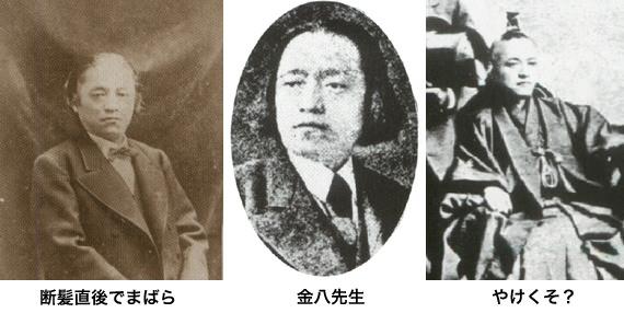 岩倉具視の髪型集