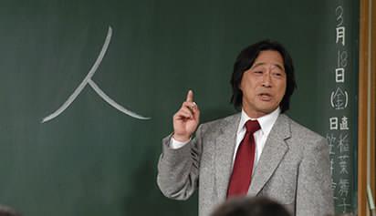 武田鉄矢(『3年B組金八先生』より)