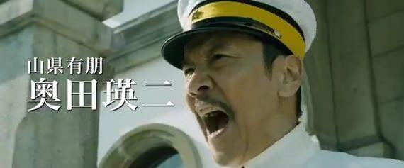 奥田瑛二(映画『るろうに剣心』のキャスト:山県有朋)