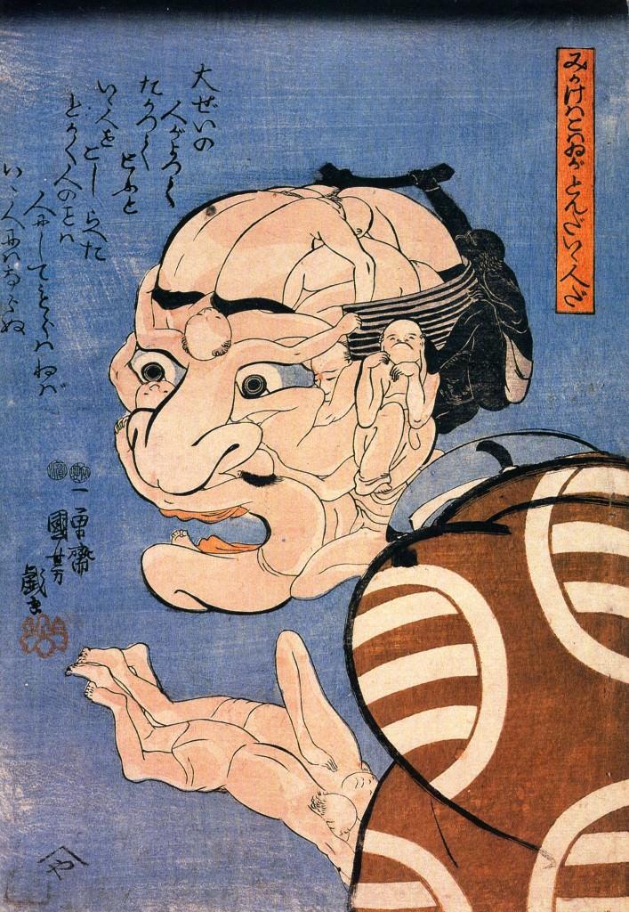 みかけハこハゐが とんだいゝ人だ(幕末の浮世絵師・歌川国芳の画)の拡大画像