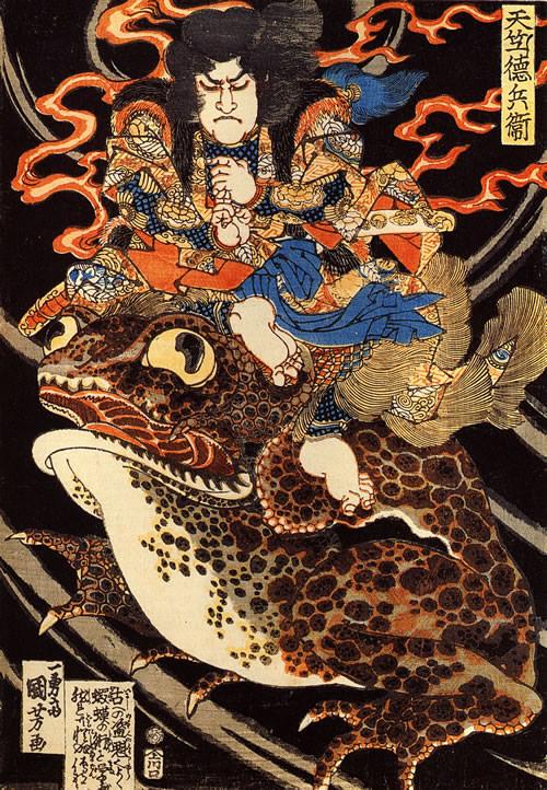 天竺徳兵衛(幕末の浮世絵師・歌川国芳の画)