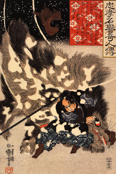 忠孝名誉奇人伝 山本勘助(幕末の浮世絵師・歌川国芳の画)の拡大画像