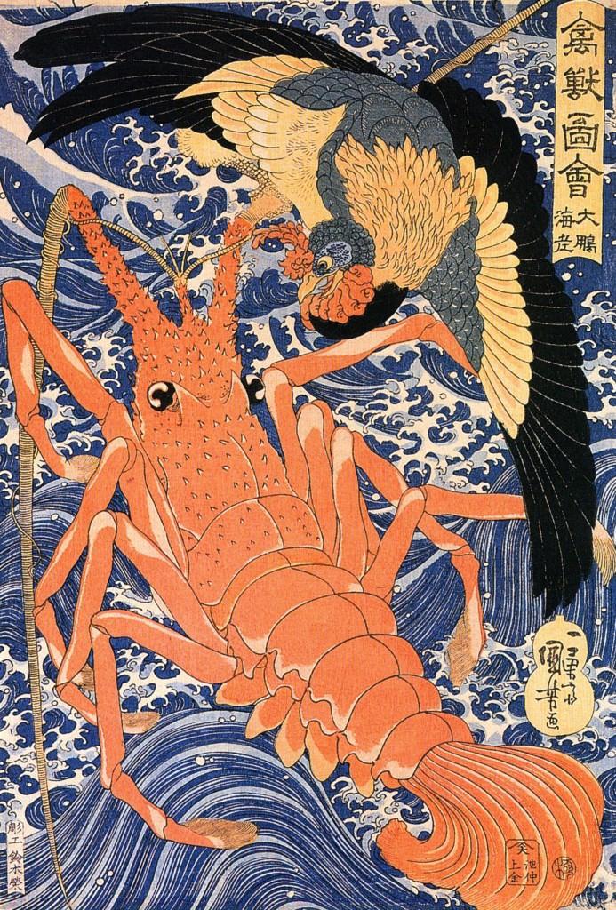 禽獣図会 大鵬 海老(幕末の浮世絵師・歌川国芳の画)の拡大画像