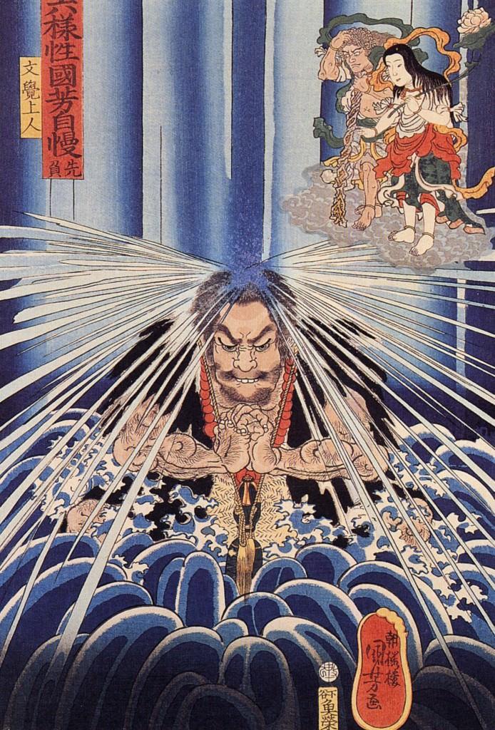 『六様性国芳自慢 先負』 文覚上人(幕末の浮世絵師・歌川国芳の画)の拡大画像