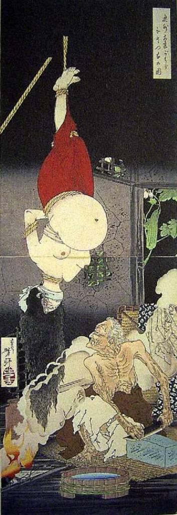 奥州安達がはらひとつ家の図(幕末の浮世絵師・月岡芳年の画)の拡大画像