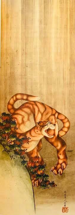 雨中の虎図(葛飾北斎の画)