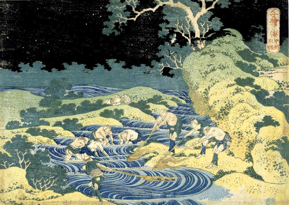 千絵の海 甲州火振(葛飾北斎の画)の拡大画像