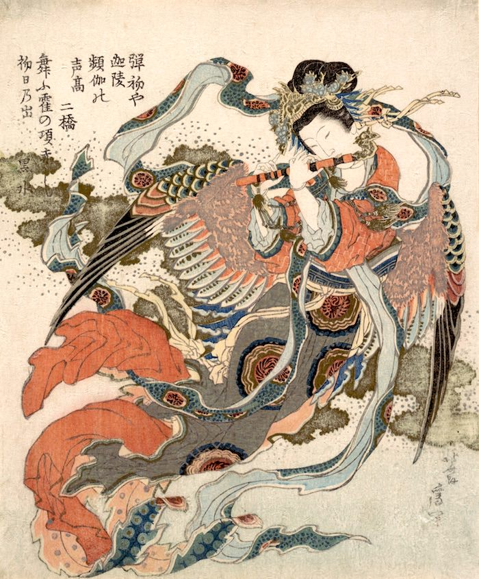 迦陵頻伽(読み:かりょうびんが)(葛飾北斎の画)の拡大画像