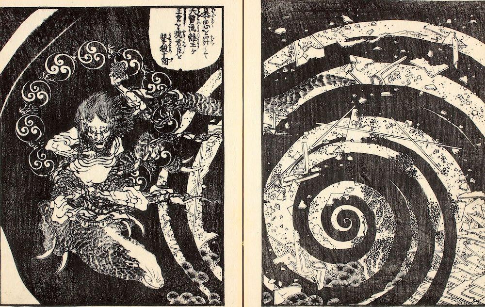 『釈迦御一代記図会』より(葛飾北斎の画)の拡大画像