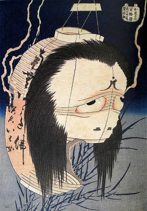 お岩さん(葛飾北斎の画)