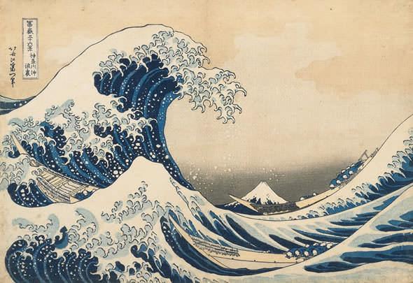 神奈川沖浪裏(葛飾北斎の画)