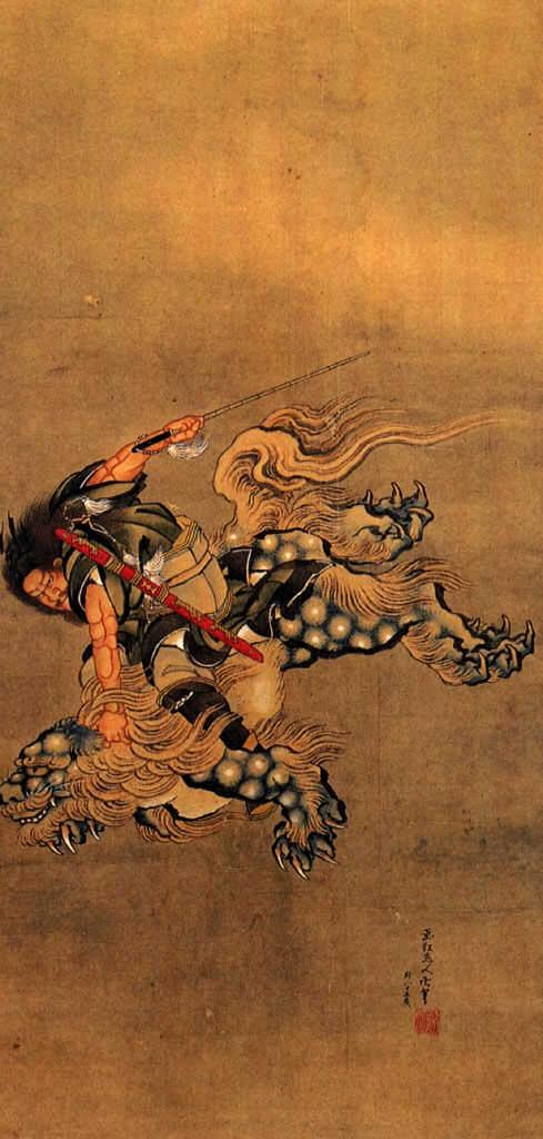 鍾馗騎獅図(葛飾北斎の画)の拡大画像
