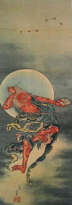 文昌星図(葛飾北斎の画)