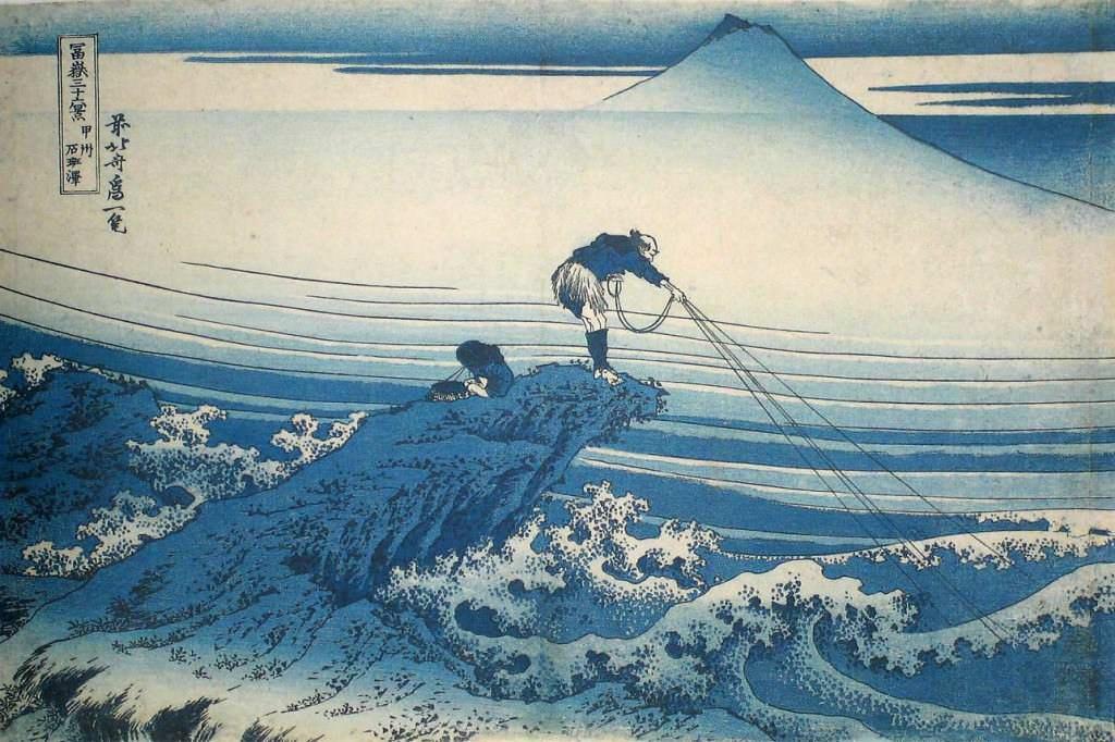 甲州石班沢(葛飾北斎の画)の拡大画像