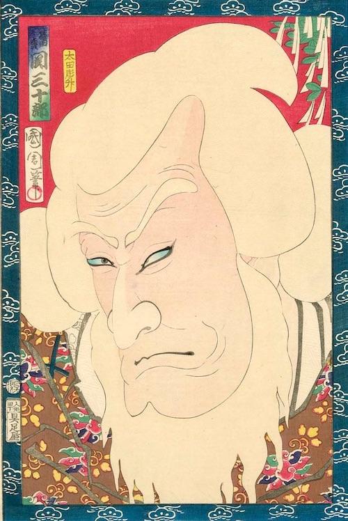 関三十郎(幕末の浮世絵師・豊原国周の画)