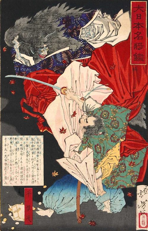 大日本名将鑑 平維茂(1879年)(幕末の浮世絵師・月岡芳年の画)