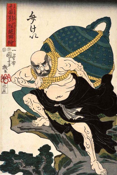 其面影程能写絵 弁慶(1848〜53年)歌川国芳