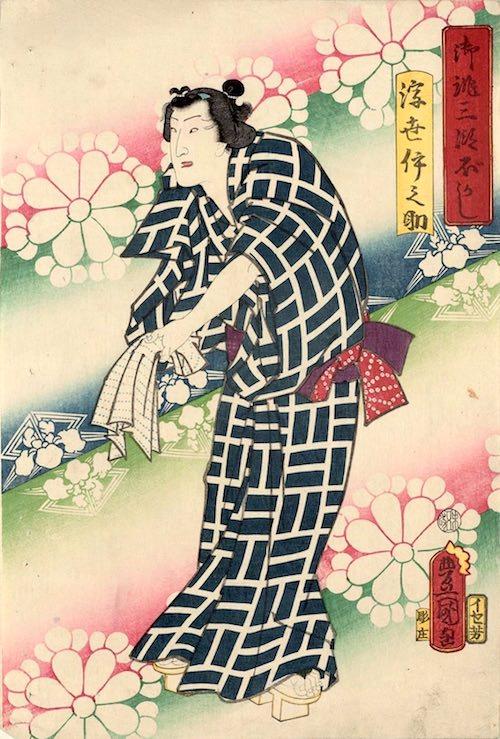 御誂三段ぼかし 浮世仲之助(1859年)(幕末の浮世絵師・歌川国貞(三代豊国)の画)
