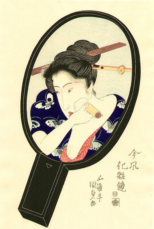 今風化粧鏡(1823年)(幕末の浮世絵師・歌川国貞(三代豊国)の画)