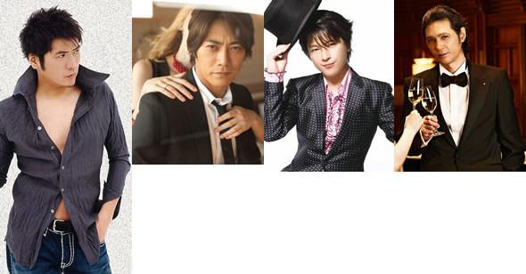 吉川晃司、反町隆史、及川光博、加藤雅也の写真