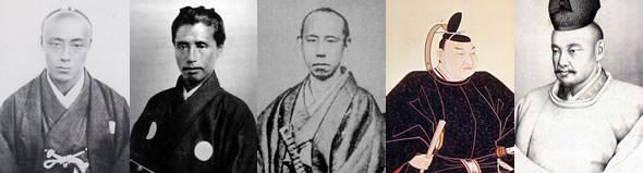 徳川慶喜、勝海舟、松平春嶽、井伊直弼、徳川斉昭の肖像画&写真