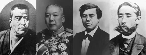 西郷隆盛、大山巌、桂小五郎、板垣退助の肖像画&写真