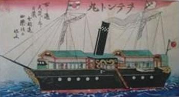 丙寅丸(長州藩軍艦)