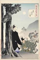 『花山寺の月』(『月百姿』シリーズ、作・月岡芳年)