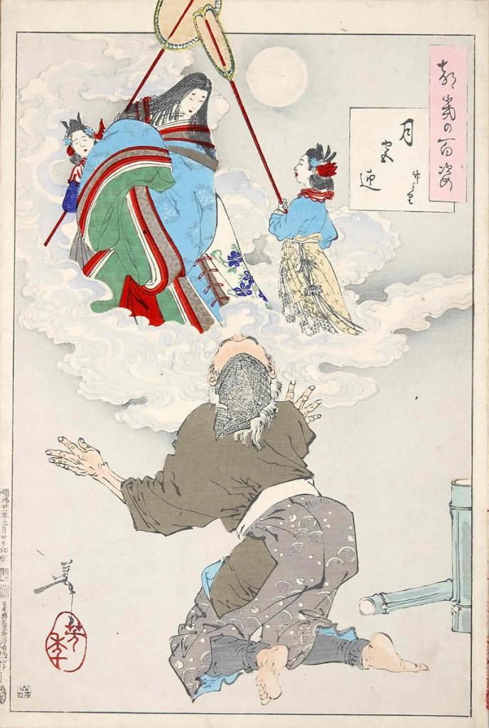 月宮迎 竹とり(『月百姿』シリーズ/画・月岡芳年)の拡大画像