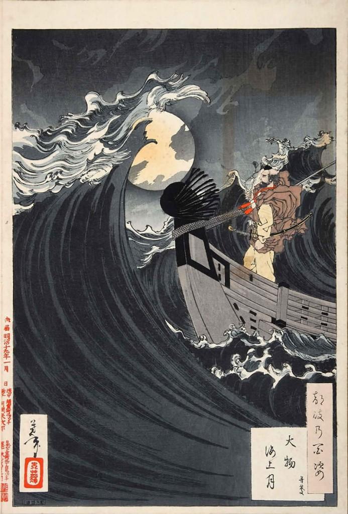 大物海上月 弁慶(『月百姿』シリーズ/画・月岡芳年)の拡大画像