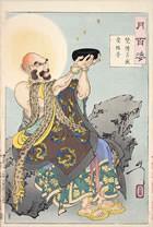 『梵僧月夜受桂子』(『月百姿』シリーズ、作・月岡芳年)