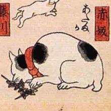 赤坂 猫飼好五十三疋(歌川国芳の画)
