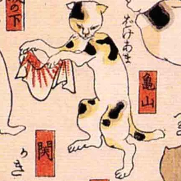 亀山/其のまま地口 猫飼好五十三疋(歌川国芳 画)の拡大画像
