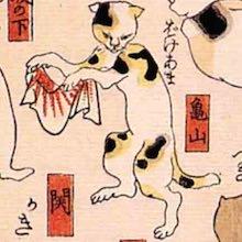 亀山 猫飼好五十三疋(歌川国芳の画)