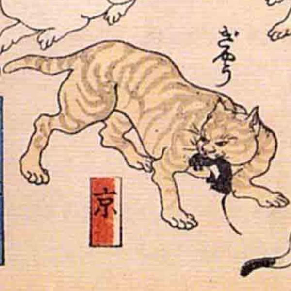 京/其のまま地口 猫飼好五十三疋(歌川国芳 画)の拡大画像