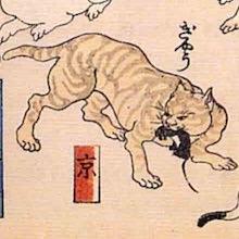 終点の「京」 猫飼好五十三疋(歌川国芳の画)