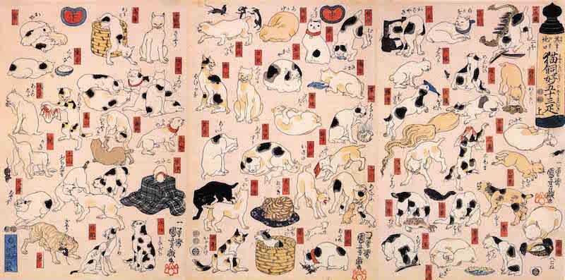 其のまま地口 猫飼好五十三疋(歌川国芳 画)の拡大画像