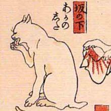 坂の下 猫飼好五十三疋(歌川国芳の画)