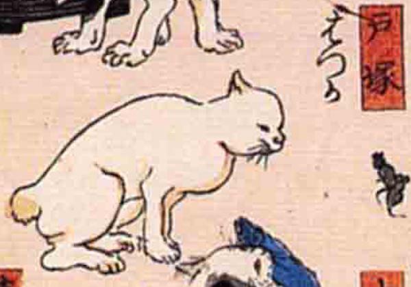 戸塚/其のまま地口 猫飼好五十三疋(歌川国芳 画)の拡大画像