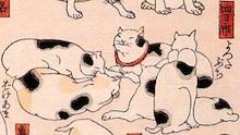 四日市 猫飼好五十三疋(歌川国芳の画)