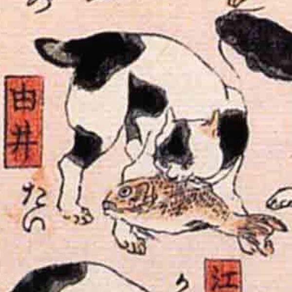 由井/其のまま地口 猫飼好五十三疋(歌川国芳 画)の拡大画像