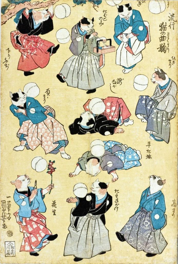 流行 猫の曲鞠(歌川国芳 画)の拡大画像