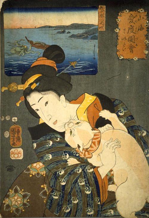 「山海愛度図会」ヲゝいたい(歌川国芳の画)