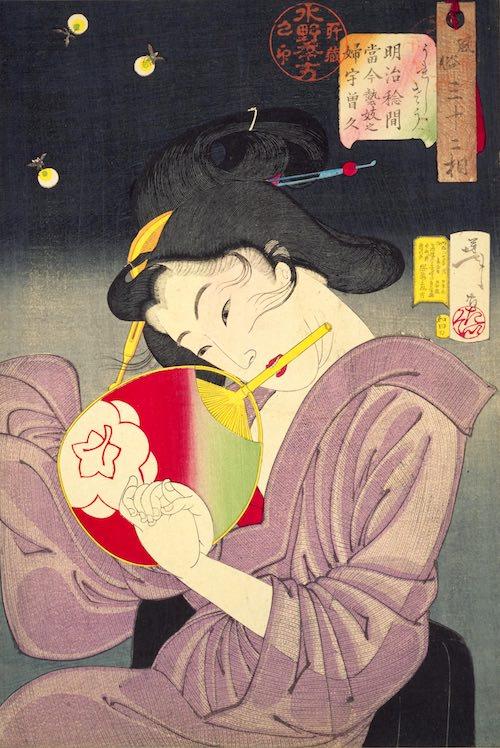 『うれしさう 明治稔間当今芸妓之婦宇曽久』(『風俗三十二相』より、月岡芳年 画)
