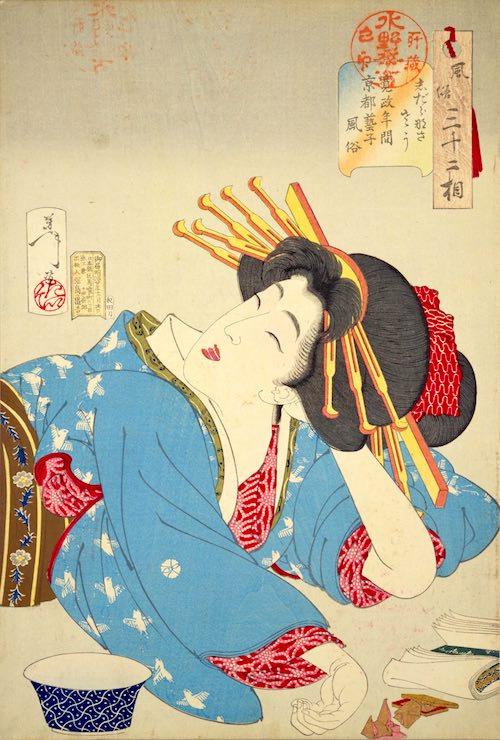 『しだらなささう 寛政年間京都芸子風俗』(『風俗三十二相』より、月岡芳年 画)