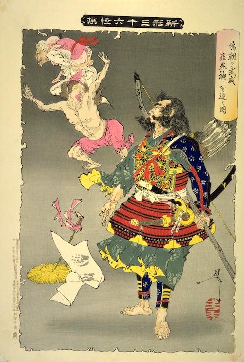 『為朝の武威痘鬼神を退くの図』(1889年/明治22年)(『新形三十六怪撰』より、月岡芳年 画)