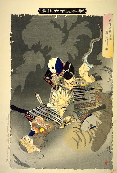『内裏に猪早太鵺を刺図』(1890年/明治23年)(『新形三十六怪撰』より、月岡芳年 画)