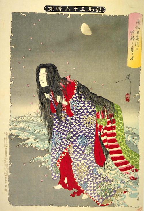 『清姫日高川に蛇躰と成る図』(1890年/明治23年)(『新形三十六怪撰』より、月岡芳年 画)